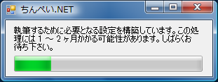 chinpei.net.png