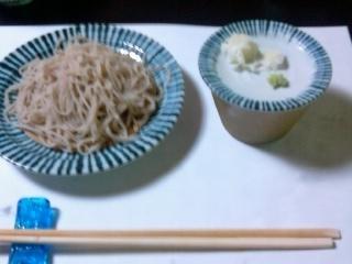 sei-lunch09.jpg